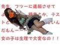 元ギャル山中(現在は小田急相模原のピンサロ嬢)を、体育教師&英語教師が実践3P4Pで超個別指導